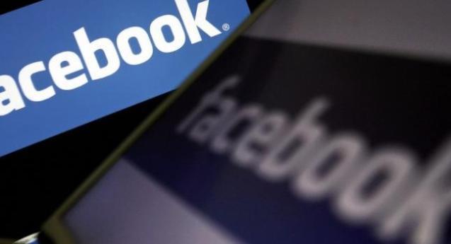 Ampliar foto Logo de Facebook en Internet. (Leon Neal/AFP/Getty Images)