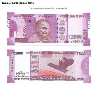 El de de 2.000 rupias de India