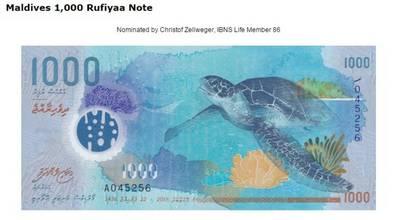 El de 1.000 rupias de Maldivia