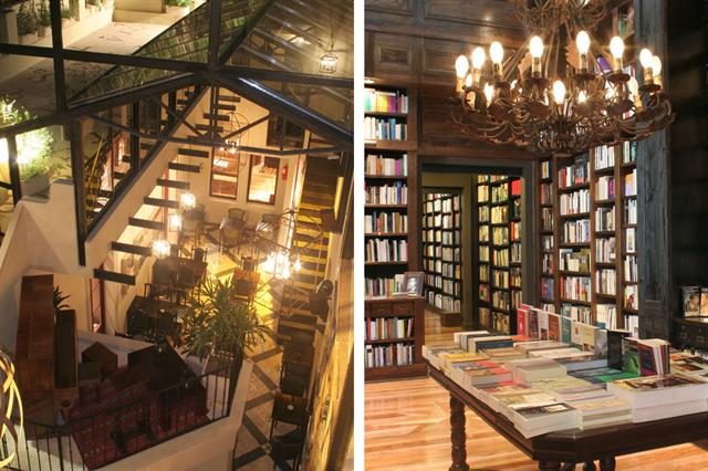 Librería Eterna Cadencia