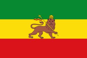 flag_of_ethiopia_1897-1936_1941-1974-svg