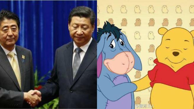 El primer ministro de Japón, Shinzo Abe, y el presidente Xi Jinping han sido comparados con Ígor y Winnie the Pooh