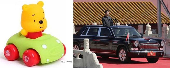 Los internautas chinos aprovechan la mínima para hacer humor con su presidente